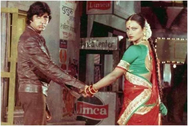 ghar film
