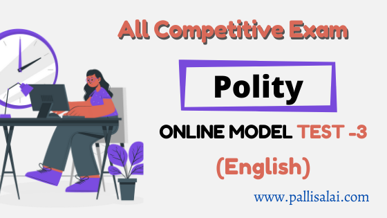 Polity Online Mock Test 3 (English)