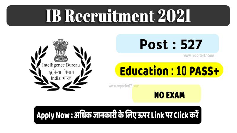IB Recruitment 2021