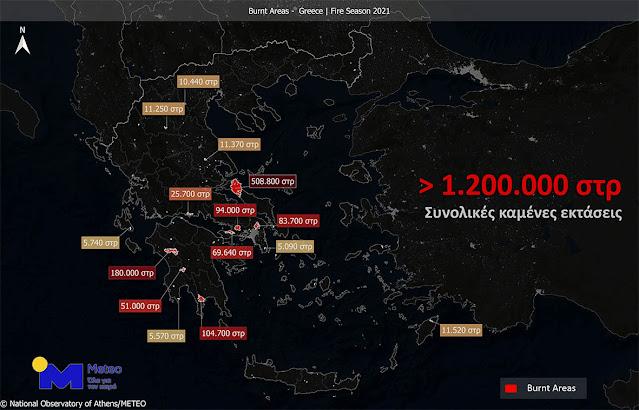 Στάχτη 1.200.000 στρέμματα στην Ελλάδα μέσα στο καλοκαίρι
