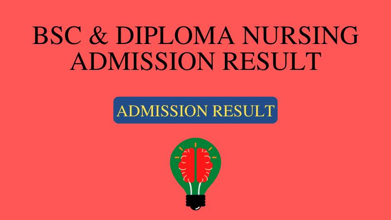 BSC-Diploma-Nursing-Admission-Result-2021