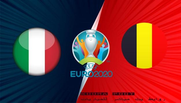 موعد مباراة إيطاليا ضد بلجيكا في بطولة الأمم الأوروبية