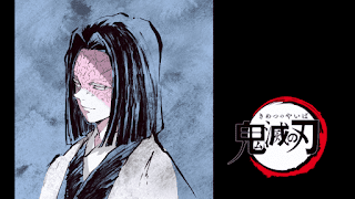 鬼滅の刃アニメ アイキャッチ お館様・産屋敷耀哉 Ubuyashiki Kagaya   Demon Slayer Eyecatcher
