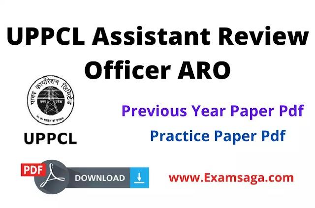 UPPCL ARO Previous Year Paper Pdf