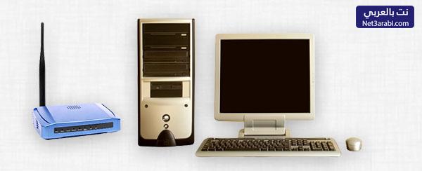 طريقة تشغيل الواي فاي على الكمبيوتر المكتبي