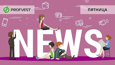 Новостной дайджест хайп-проектов за 22.10.21. Дайджест от СуперКопилки!