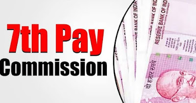 Good News!! 7th Pay Commission: Salary Of Central Govt Employee To Increase Up To Rs 95000 – Know Calculation Here