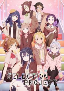 الحلقة 2 من انمي Selection Project مترجم