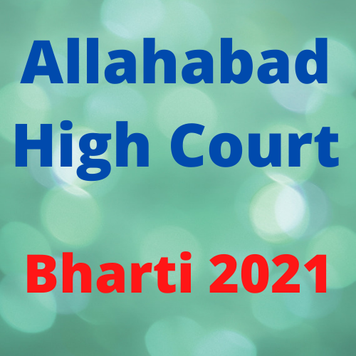 Allahabad High Court Computer Assistant Bharti 2021- इलाहाबाद उच्च न्यायालय कंप्यूटर सहायक भर्ती 2021