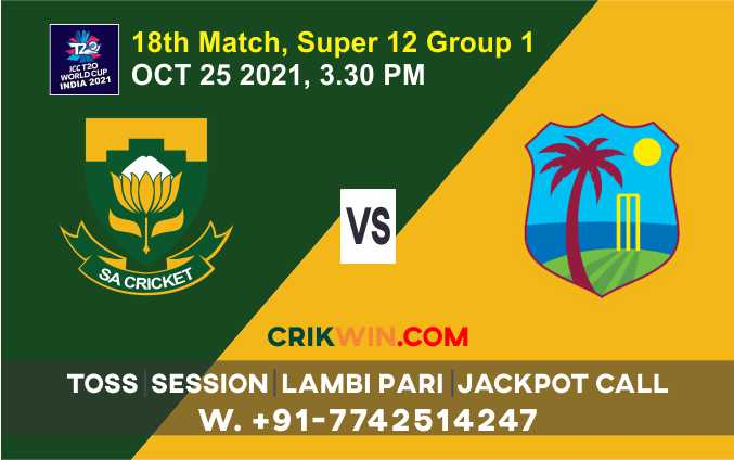 SA vs WI WC T20 18th Match Today 100% Match Prediction Who will win - Cricfrog