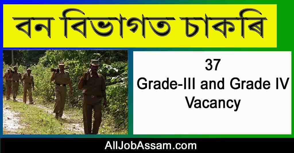 Assam Forest Department Recruitment 2021 – Apply 37 Grade III & IV vacancy