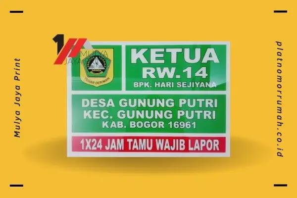 Cetak Plat Nomor Rumah di Bogor