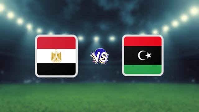 نتيجة مباراة مصر وليبيا اليوم 11-10-2021 في التصفيات الافريقيه المؤهله لكاس العالم