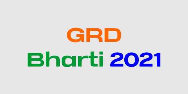 GRD Bharti 2021 || Gujarat Gram Rakshak Dal GRD Recruitment 2021 || Gujarat police Bharati 2021