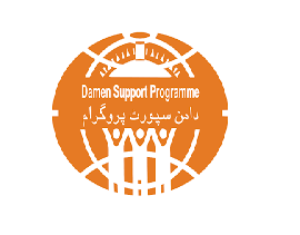 DAMEN SUPPORT PROGRAMME (DSP) Looking for Appraisal Officer-Latest Jobs 2021 in Pakistan