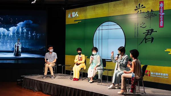 唐美雲歌仔戲團《光華之君》 呈現日本追求「物哀」美學