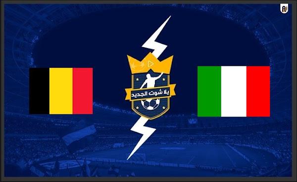 مشاهدة مباراة ايطاليا وبلجيكا