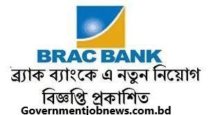 BRAC Bank job opportunities