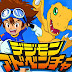 Digimon Adventure [Japan] PSP ISO PPSSPP Free Download