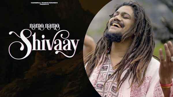 bhole baba ke bhajan namo namo shivaay lyrics genius