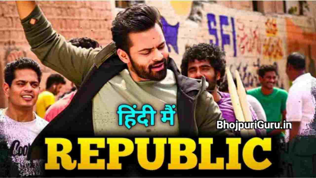 Republic Hindi Dubbed Full Movie Update