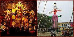 Dussehra 2021: जानें कब है दशहरा, पूजा का शुभ मुहुर्त, पूजा विधि और महत्व