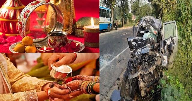 हिमाचल: बस की टक्कर से चल बसा युवक: 20 दिन पहले हुई थी शादी, करवाचौथ के पहले उजड़ा सुहाग
