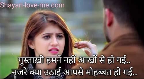 Sad love Poatry hindi! Do dilo ki baatey!