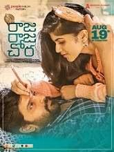 Raja Raja Chora (2021) DVDScr Telugu Full Movie Watch Online Free