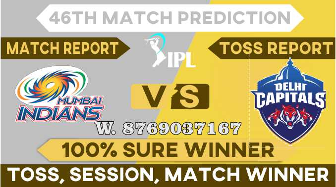 IPL 2021 MI vs DC IPL T20 46th Match Prediction 100% Sure