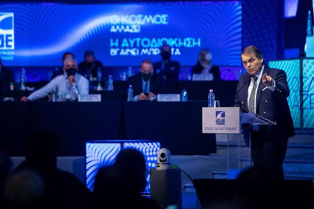 Δημήτρης Καμπόσος στο συνέδριο της ΚΕΔΕ:  Μεταφέρω την φωνή από την Πελοπόννησο (βίντεο)