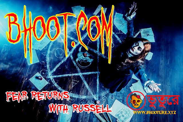 Bhoot.Com by Rj Russell Episode 87 Mp3 Free Download bhooture.xyz