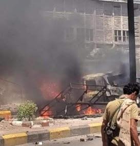 تفاصيل استهداف موكب المحافظ لملس واللواء السقطري بسيارة مفخخة في التواهي.