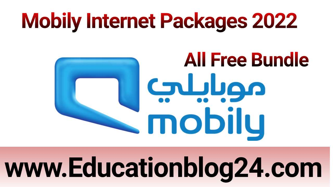Mobily Internet offers 2022-Mobily Free Net 2022 | Mobily internet package unlimited Social Media | Mobily Internet recharge code