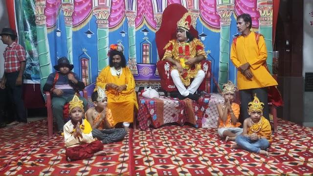 सीता विदाई का मंचन देख भर आई दर्शकों की आंखें