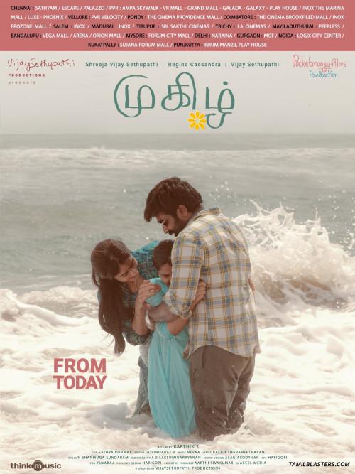 Download Mugizh (2021) Tamil Full Movie Online   Vijay Sethupathi, Regina Cassandra