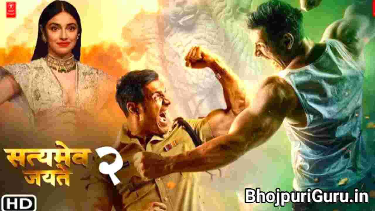 Satyameva Jayate 2 Hindi Movie Release Date