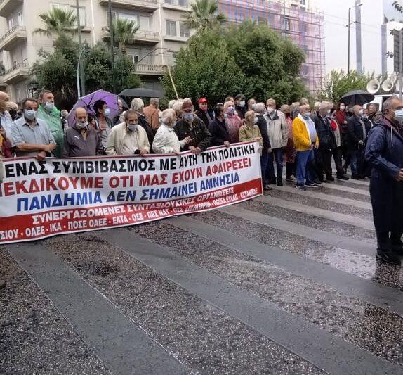 ΜΠΡΟΣΤΑΡΗΔΕΣ ΟΙ συνταξιούχοι της Μεσσηνίας στο Αθηναικό συλλαλητήριο