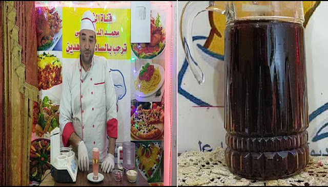 الذ واطعم عصير فراولة & وعصير الخروب الشيف محمد الدخميسي