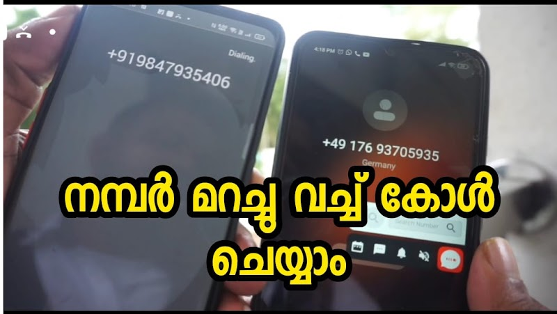 Free calls to India Android App