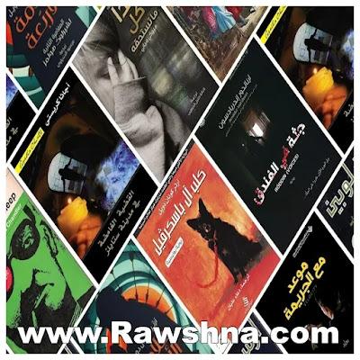 روايات-بوليسية-أفضل-12-رواية-بوليسية-عالمية-مترجمة-للعربية