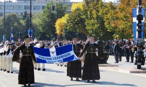 Οδηγίες για τον τρόπο με τον οποίο θα γίνει ο εορτασμός της Εθνικής Επετείου της 28ης Οκτωβρίου και οι παρελάσεις έδωσε με εγκύκλιό του το Υπουργείο Εσωτερικών.