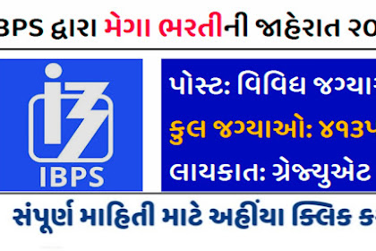 IBPS Recruitment 2021 for 4135 Various Posts Apply Online