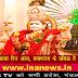 नवरात्रि के प्रसिद्ध शक्तिपीठ | INA NEWS TV