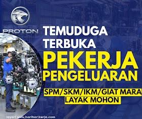 Temuduga Terbuka PROTON Tahun 2021 - SPM/SKM/IKM/GIAT MARA Layak Mohon !