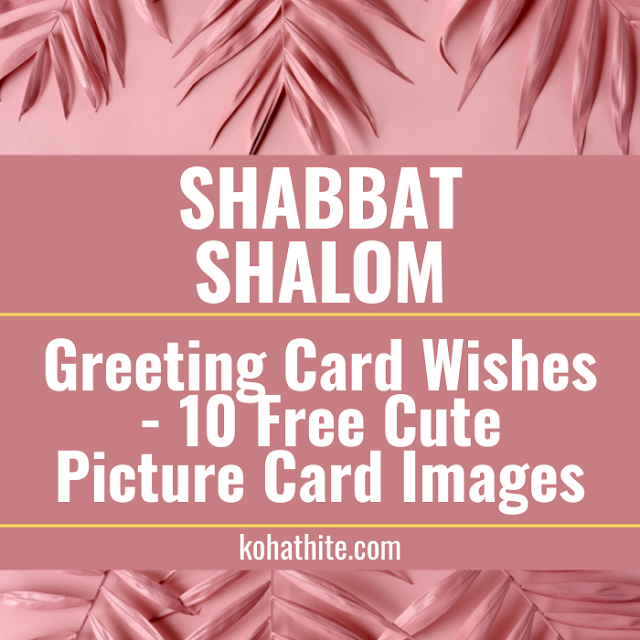 Shabbat Shalom Greeting Card Wishes   10 Free Cute Picture Card Images