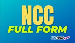 NCC Full Form