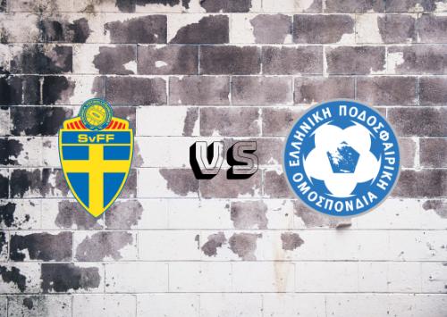 Suecia vs Grecia  Resumen