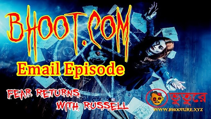 Bhoot.Com Special Email Episode 14 October, 2021 by Rj Russell.mp3
