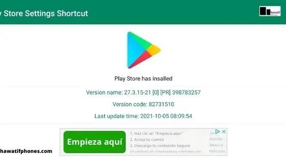 تنزيل Play Store Settings Shortcut Android 1.1.5